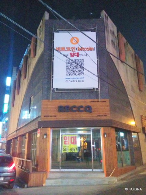 Rent building using Bitcoin in Seoul