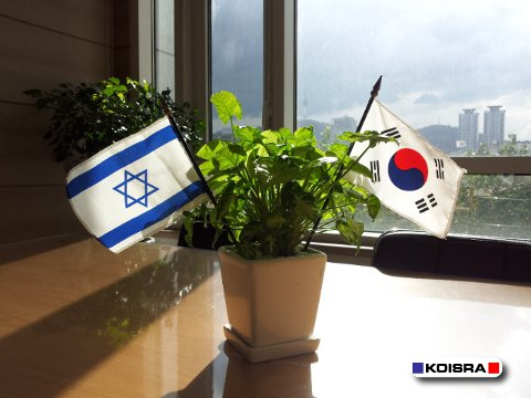 Korea-Israel-flags-KOISRA