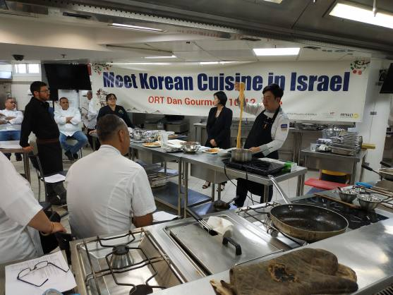 Korean Chefs in Israel